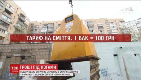 """Жители украинской """"хрущевки"""" превратили сортировку мусора на заработок"""