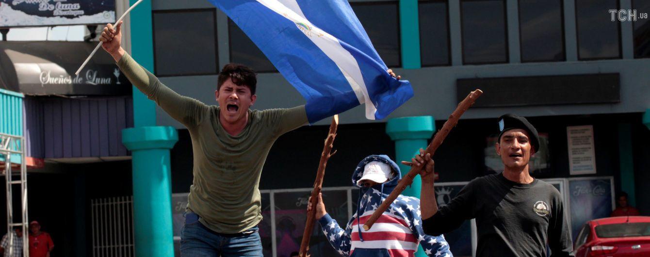 Жертвами протестов в Никарагуа стало почти 140 человек