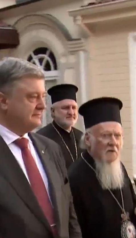Вселенський Патріархат розпочав процедури для створення незалежної української православної церкви