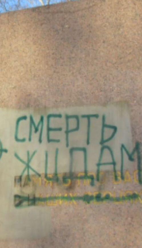 В Полтаве вандалы осквернили монумент Скорбящей матери
