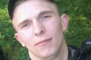"""В Польше """"при трагических обстоятельствах"""" умер ветеран АТО"""
