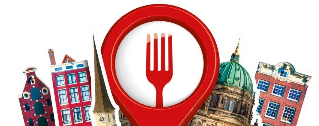"""""""Роллтон"""" відкриває для вас кулінарну Європу: купуйте, смакуйте та """"Прямуйте за виделкою"""""""