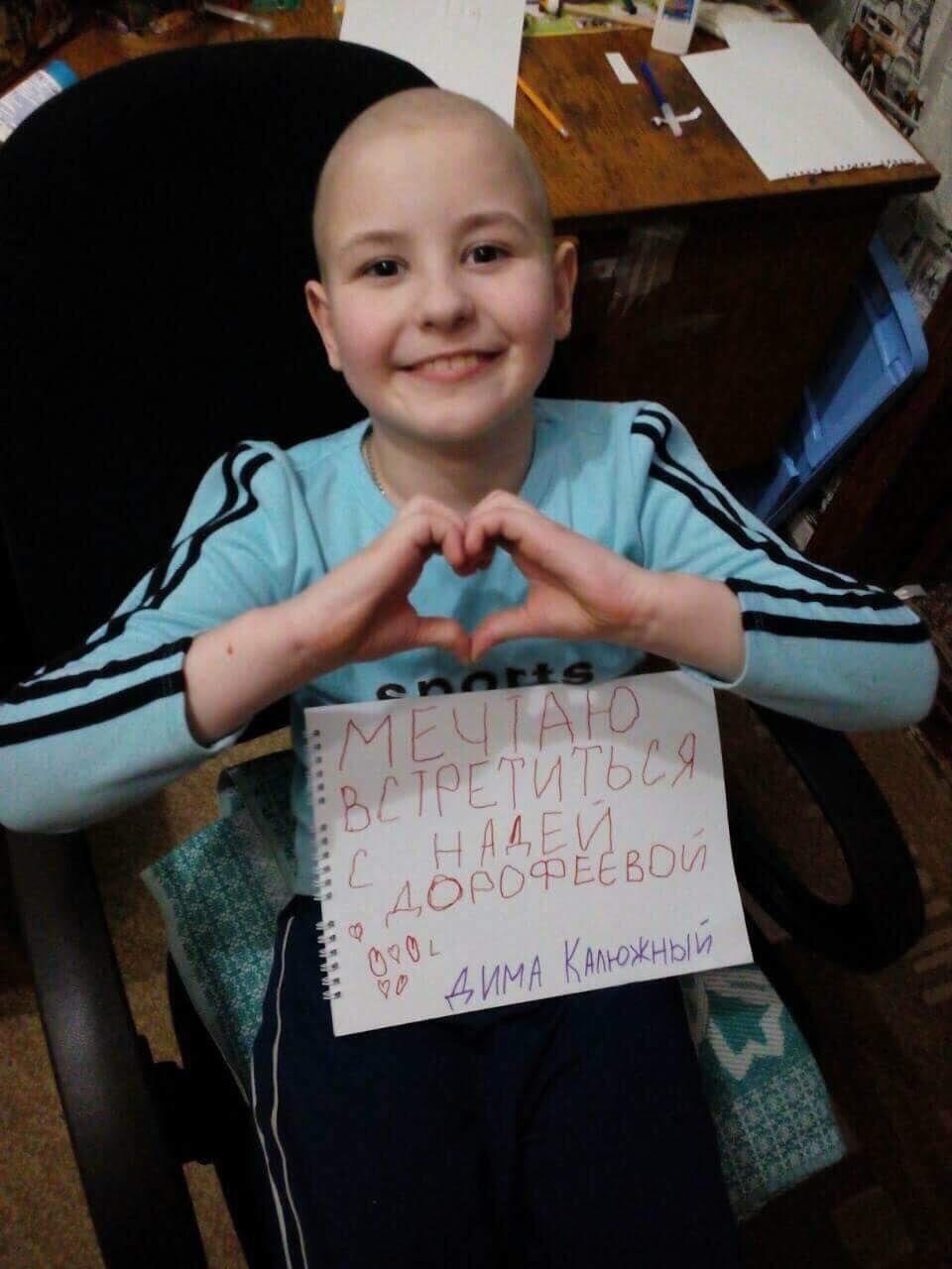 Дорофєєва привітала Дмитрика Калюжного_1