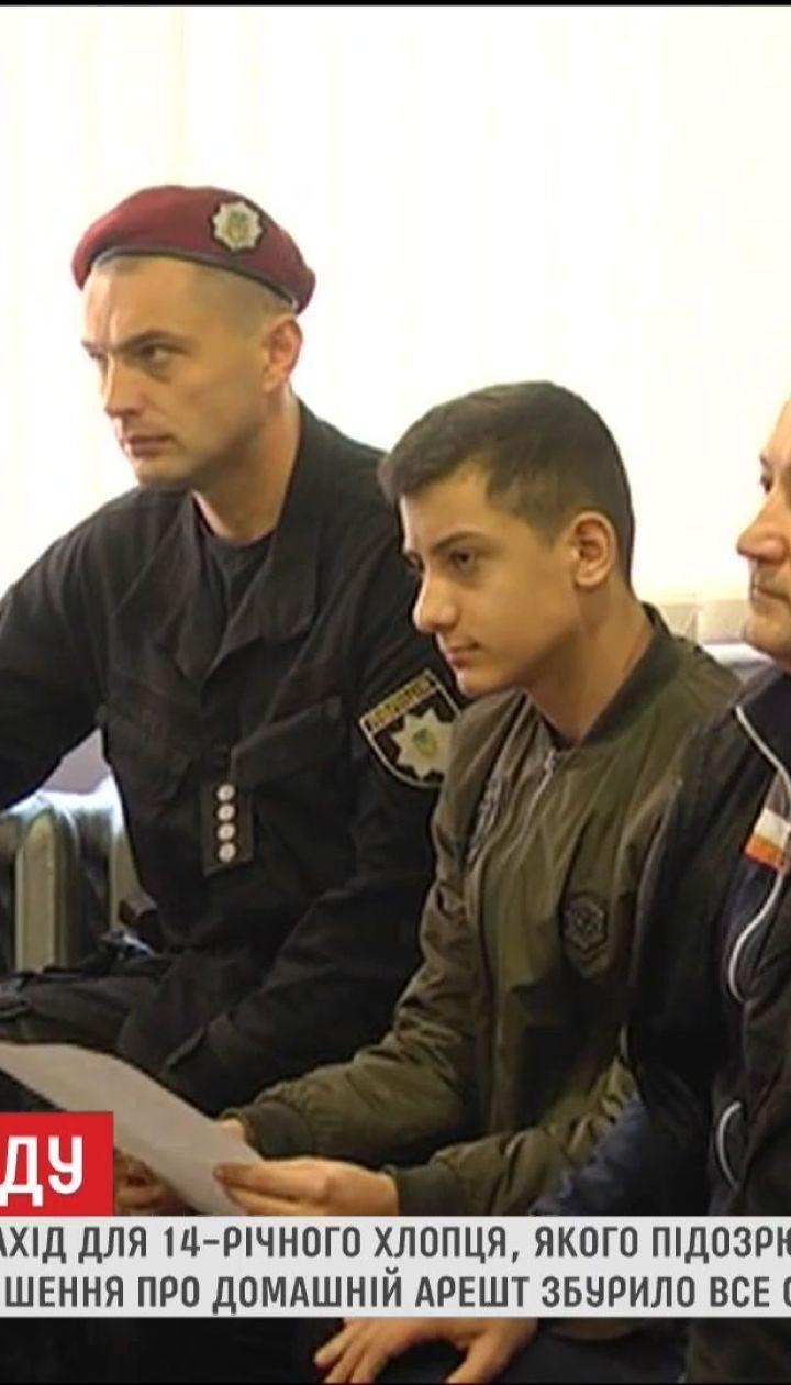 Суд Ужгорода избрал меру пресечения парню, которого подозревают в умышленном убийстве