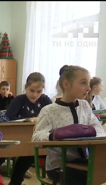 За новою процедурою розпочався прийом документів дітей, які йдуть у перший клас