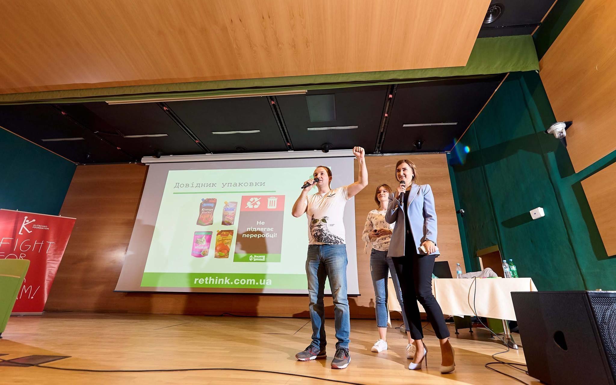 Zero Waste School, еко-проект_14
