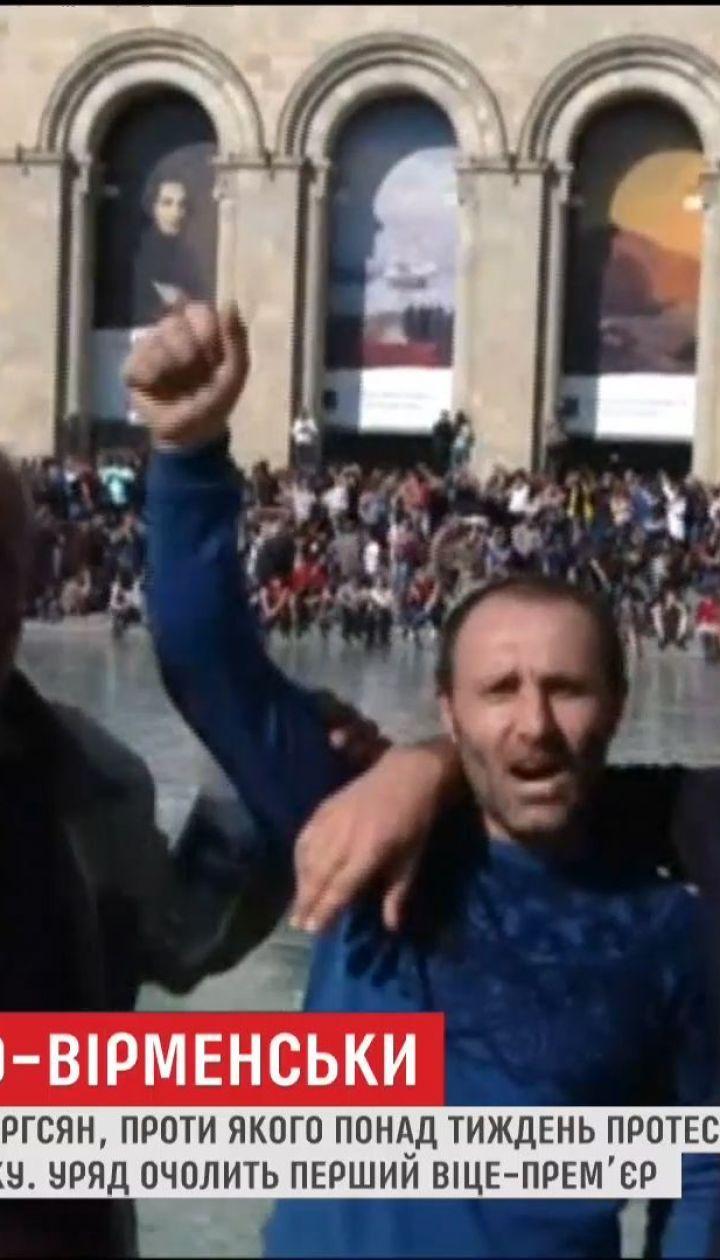 Армяне до ночи праздновали добровольную отставку премьера