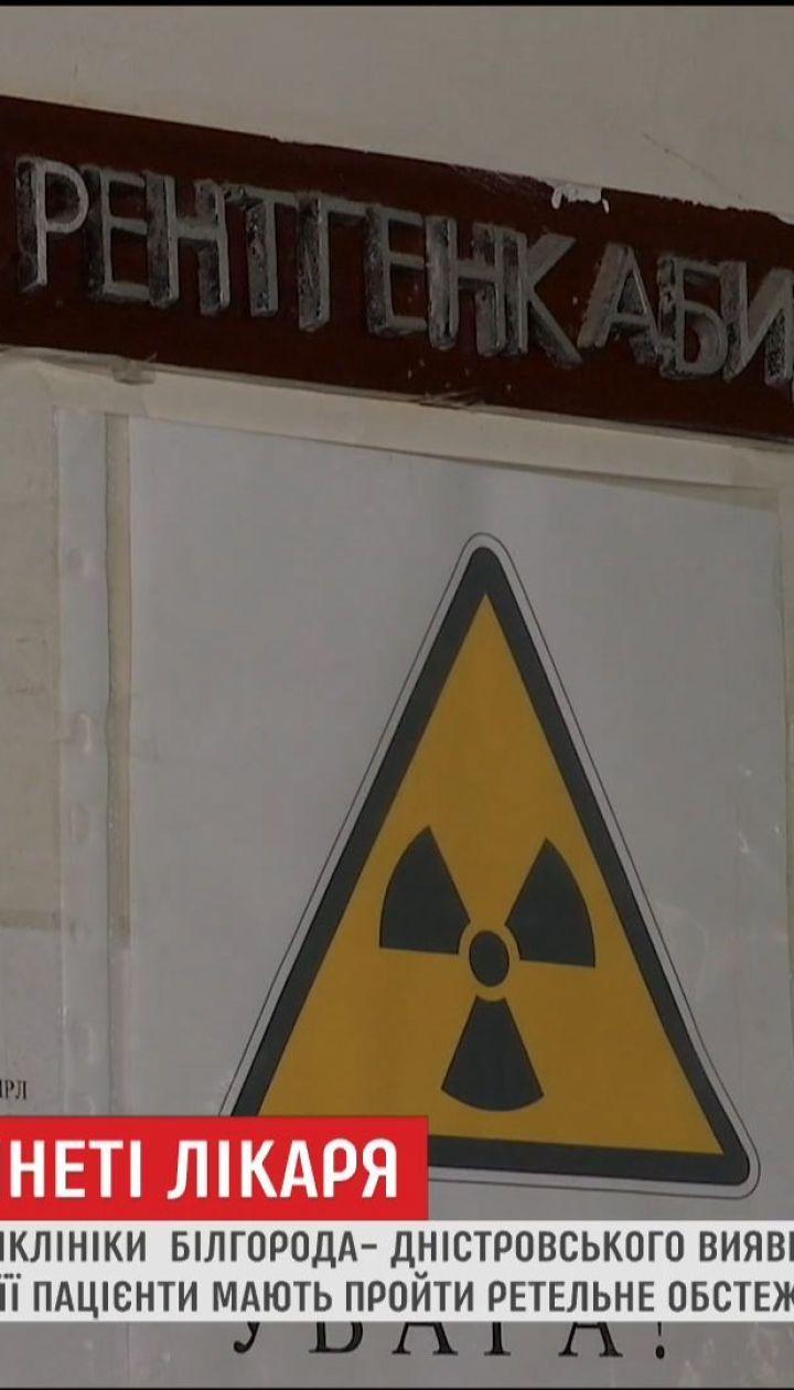 В Одесской области госпитализированы педиатра, больного туберкулезом