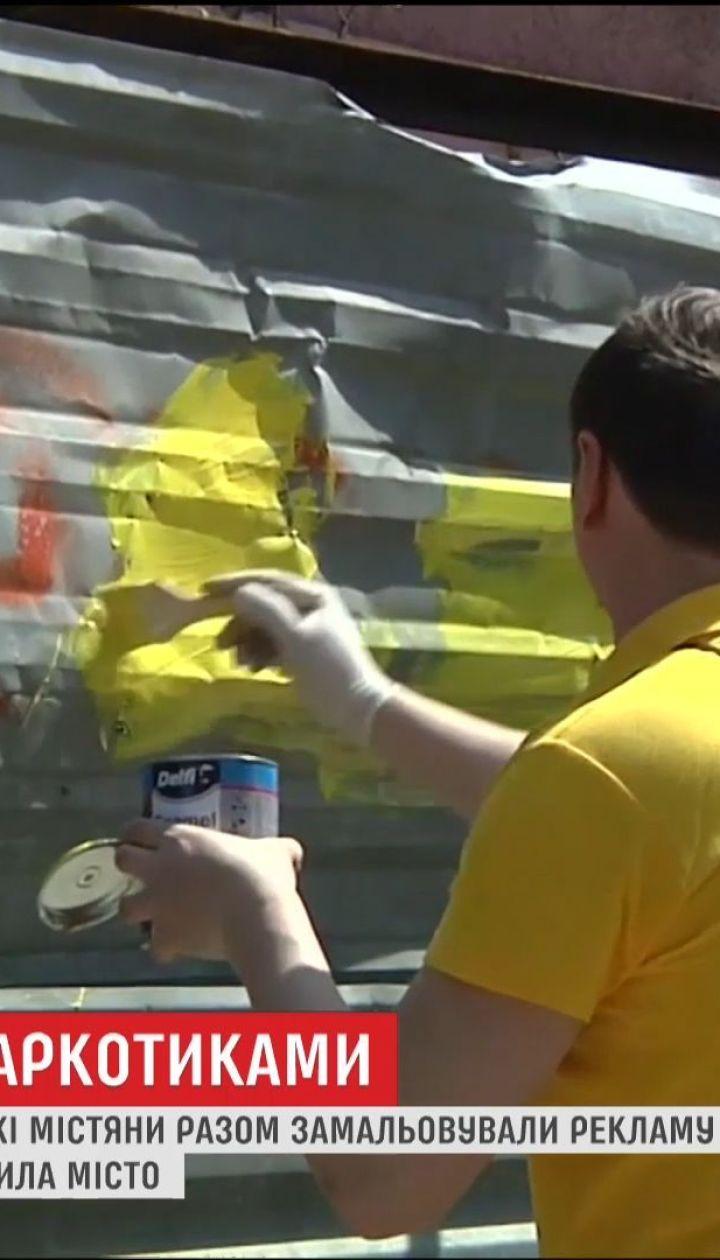 У Дніпрі розпочали боротьбу з наркорекламою за допомогою фарби