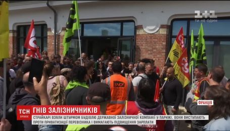 Во Франции протестующие ворвались в офис государственной железнодорожной компании