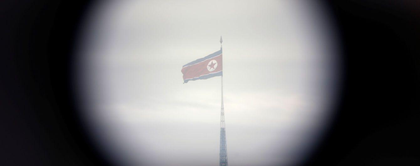 Северная Корея обнародовала дату демонтажа ядерного полигона