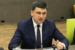 """""""3G где-то по дороге потеряли"""". Гройсман приказал проверить качество связи в Украине"""