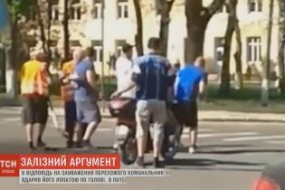 Коммунальщик на Буковине грохнул лопатой прохожего за замечание
