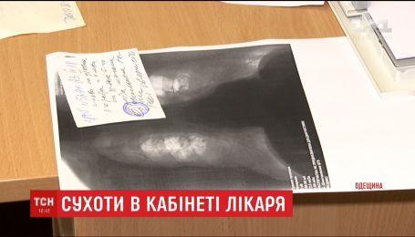 Через хворого на туберкульоз педіатра майже тисяча малюків мають пройти флюрографію