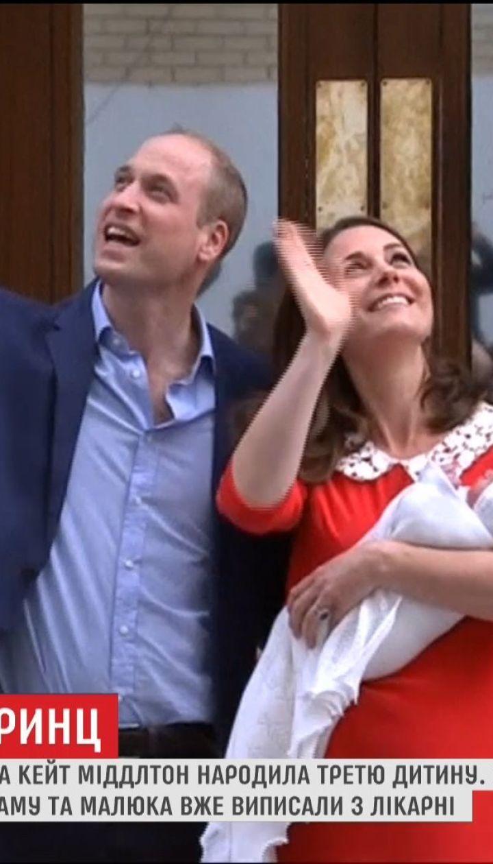 Великобритания всю ночь праздновала рождение принца