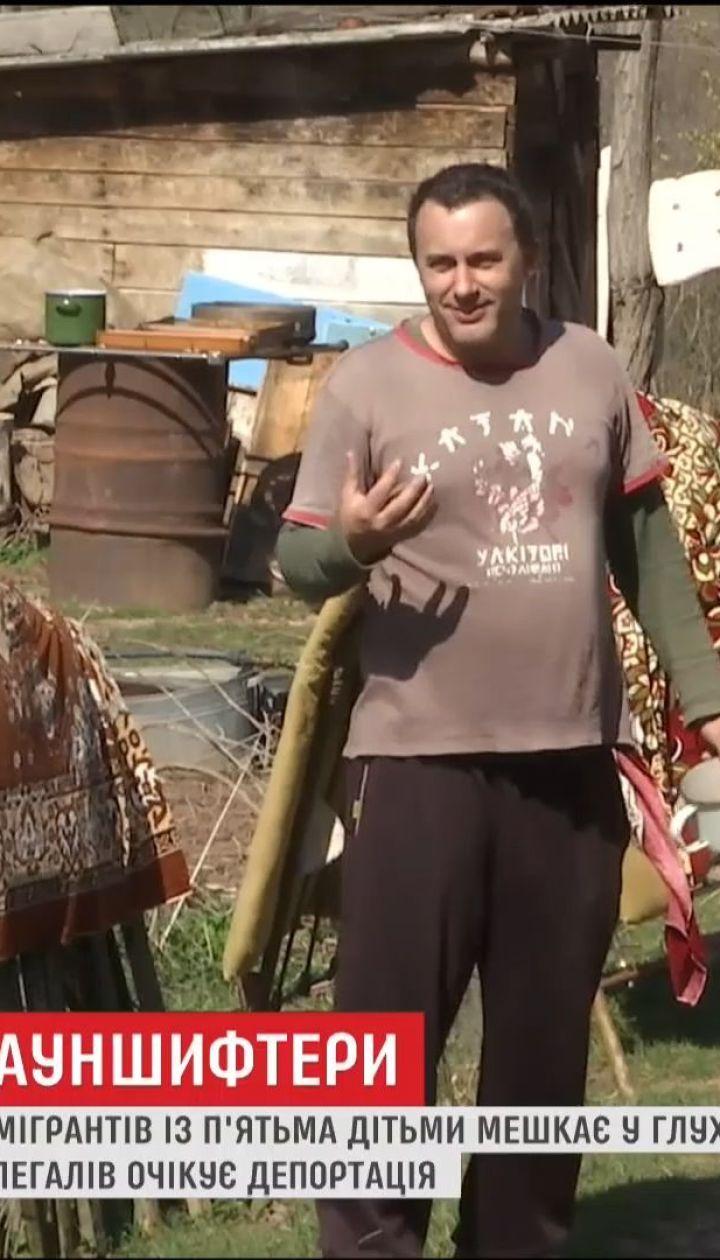 У глухому селі на Вінниччині три роки живе подружжя нелегальних мігрантів з дітьми