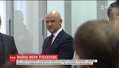 Антикоррупционная прокуратура и НАБУ взялись за лондонское имущество Геннадия Труханова