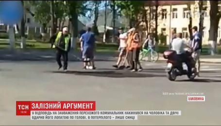 На Буковине коммунальщик черенком лопаты избил прохожего