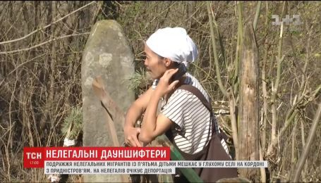 Росіянин та японка з п'ятьма дітьми нелегально проживають в Україні декілька років