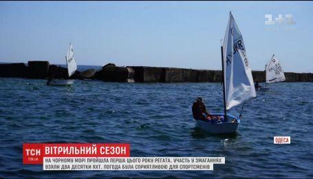 На Черном море стартовала первая в этом году регата