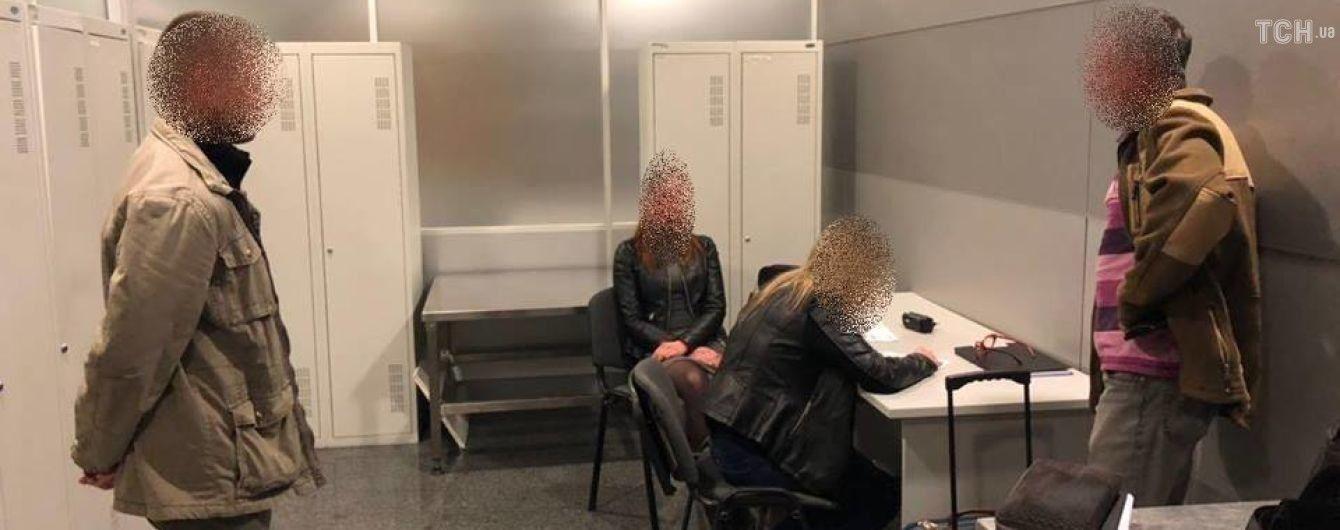 Украина сексуальное рабство