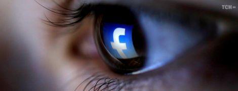 ВFacebook появились 3D-снимки: как это сделать