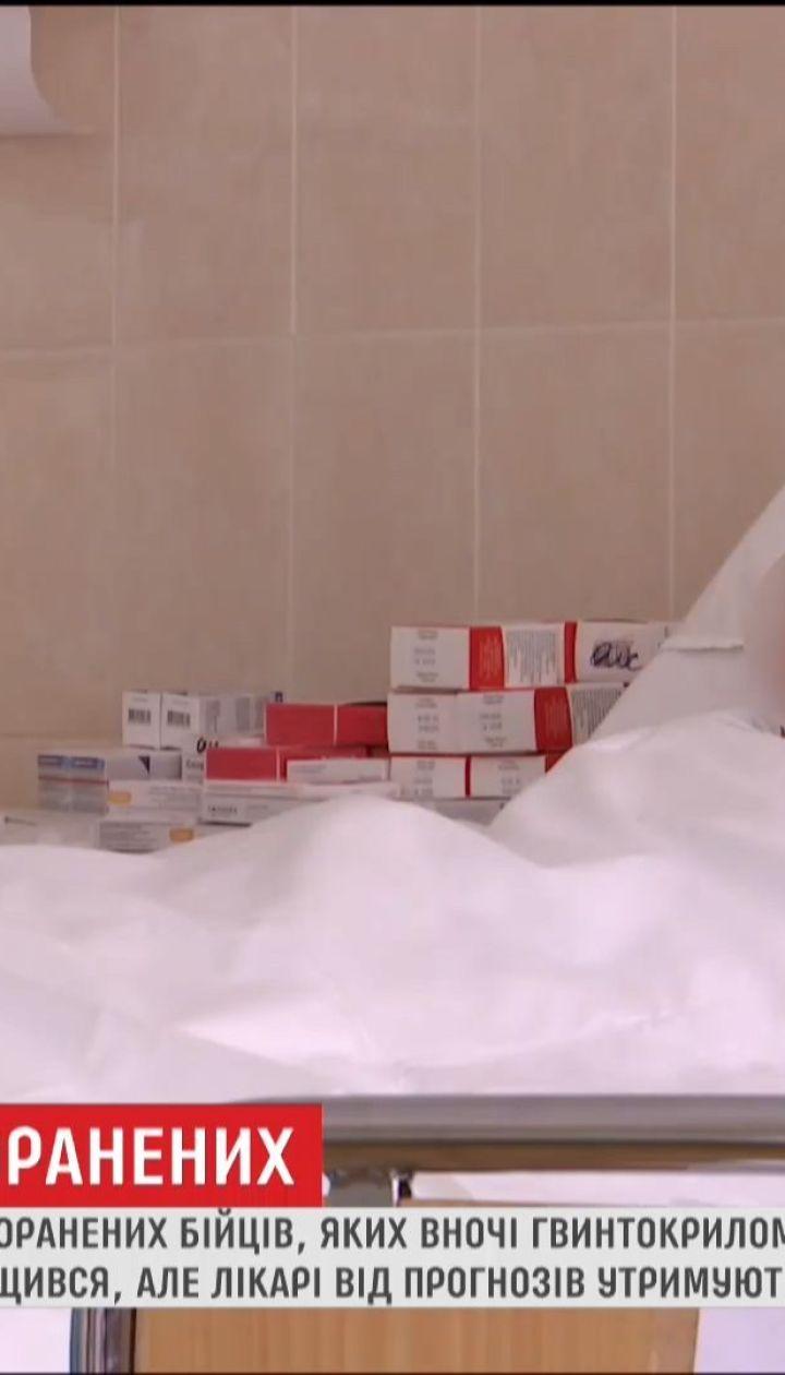 В больнице Мечникова борются за жизнь трех тяжело раненых бойцов