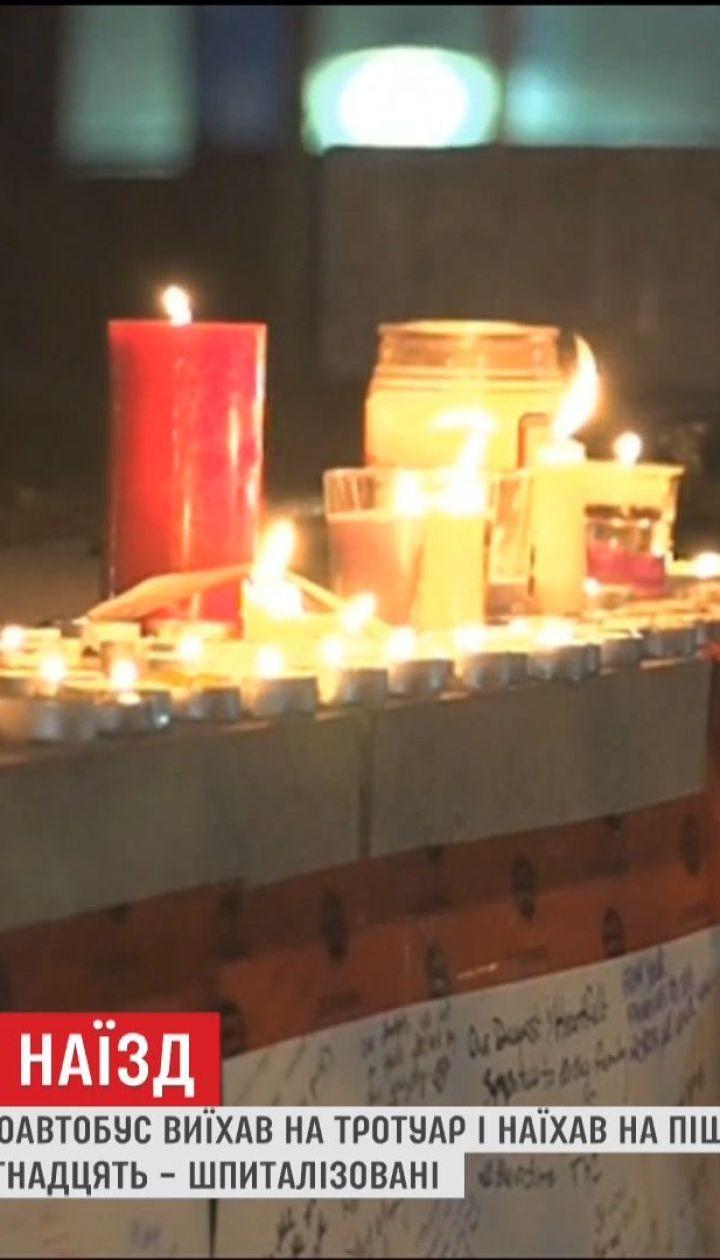 Наїзд у Торонто: водій хвалив у соцмережі відомого американського вбивцю