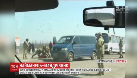 У Зайцевому СБУ затримала луганського бойовика