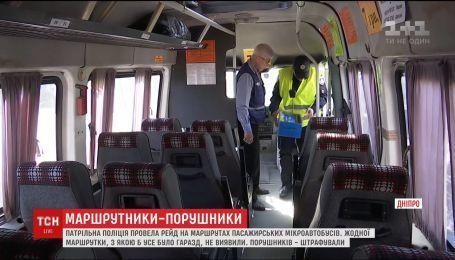 У Дніпрі після моторошної криворізької аварії розпочали перевіряти пасажирські мікроавтобуси
