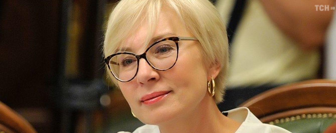 Денисову заподозрили в коррупции и вызвали с объяснениями в НАПК
