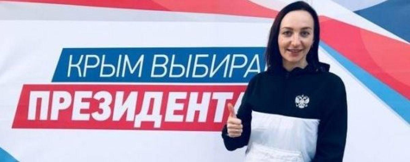 Доверенное лицо Путина получило условный срок