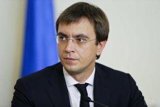 Омелян опублікував ганебну статистику ремонту доріг у областях України
