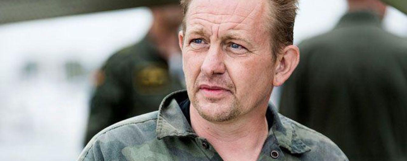 У Данії довічно ув'язнили винахідника, який розчленував журналістку на субмарині
