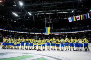 Сборная Украины по хоккею завершила выступления на чемпионате мира сокрушительным поражением от Японии