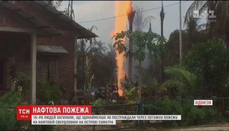 На индонезийском острове Суматра вспыхнула нефтяная скважина