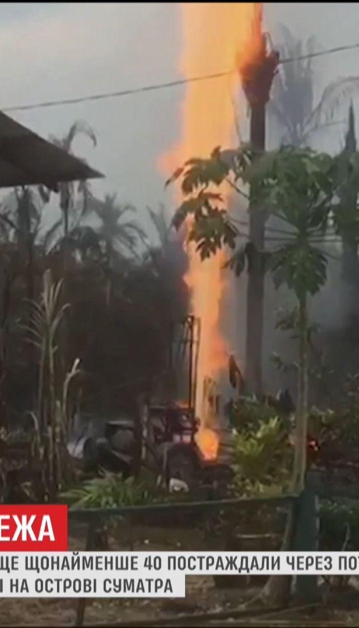 На індонезійському острові Суматра спалахнула нафтова свердловина