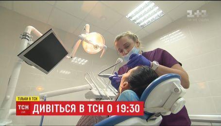 ТСН расскажет, как сохранить зубы после родов