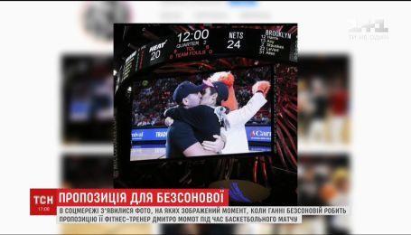 В Інтернеті з`явилося фото, на якому чемпіонці світу Ганні Безсоновій роблять пропозицію руки і серця