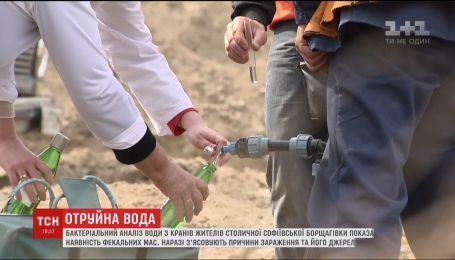 Фекалии в воде стали причиной отравления жителей Софиевской Борщаговки