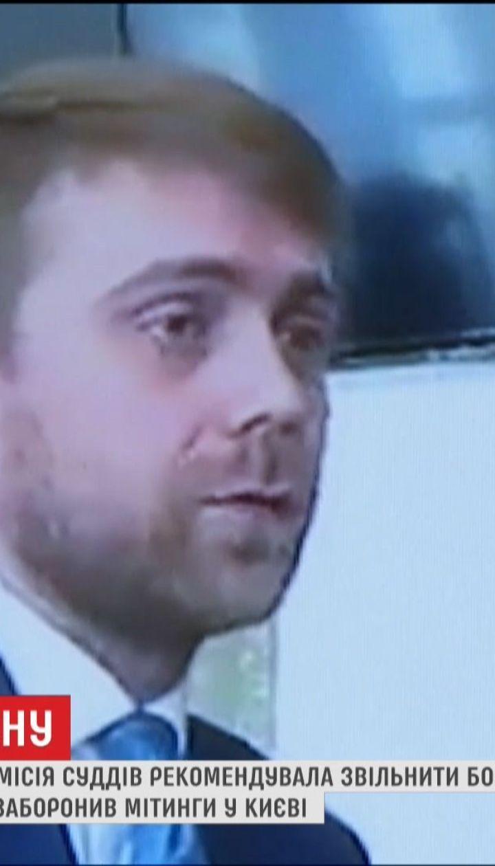 Судья Богдан Санин не соответствует занимаемой должности - Высшая квалификационная комиссия судей