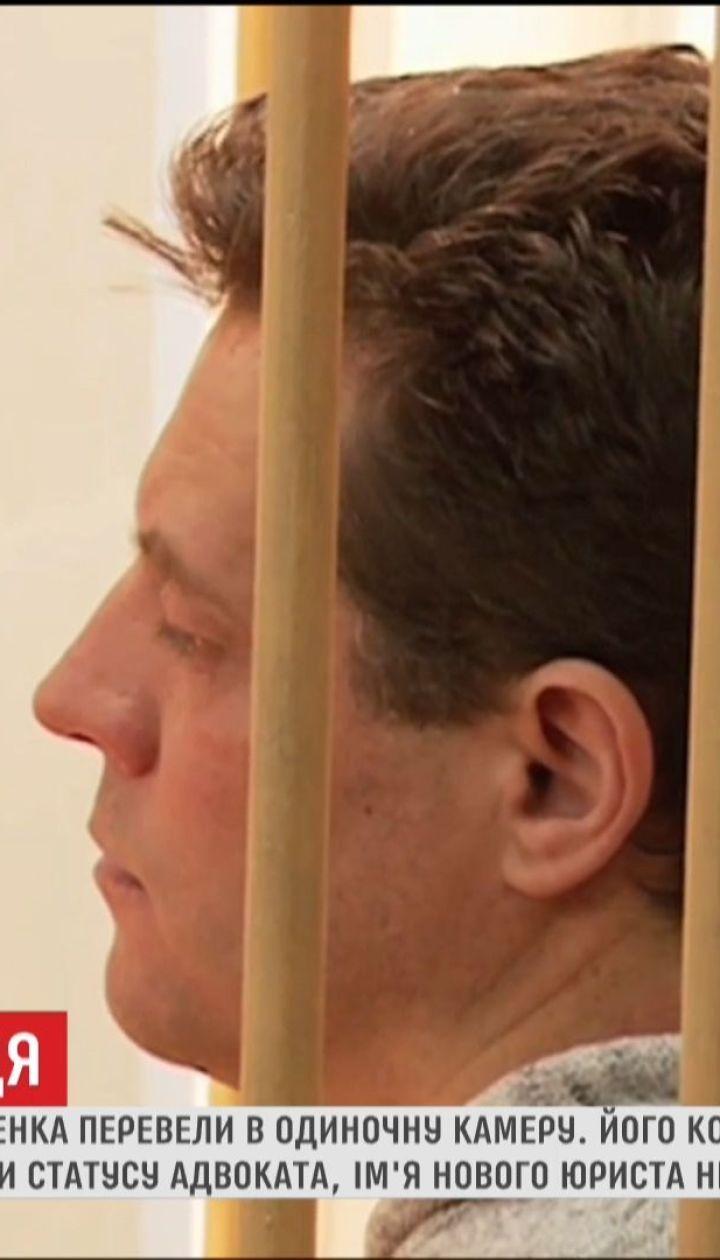 У московському СІЗО намагаються переконати, що Сущенко є загрозою для нацбезпеки Росії