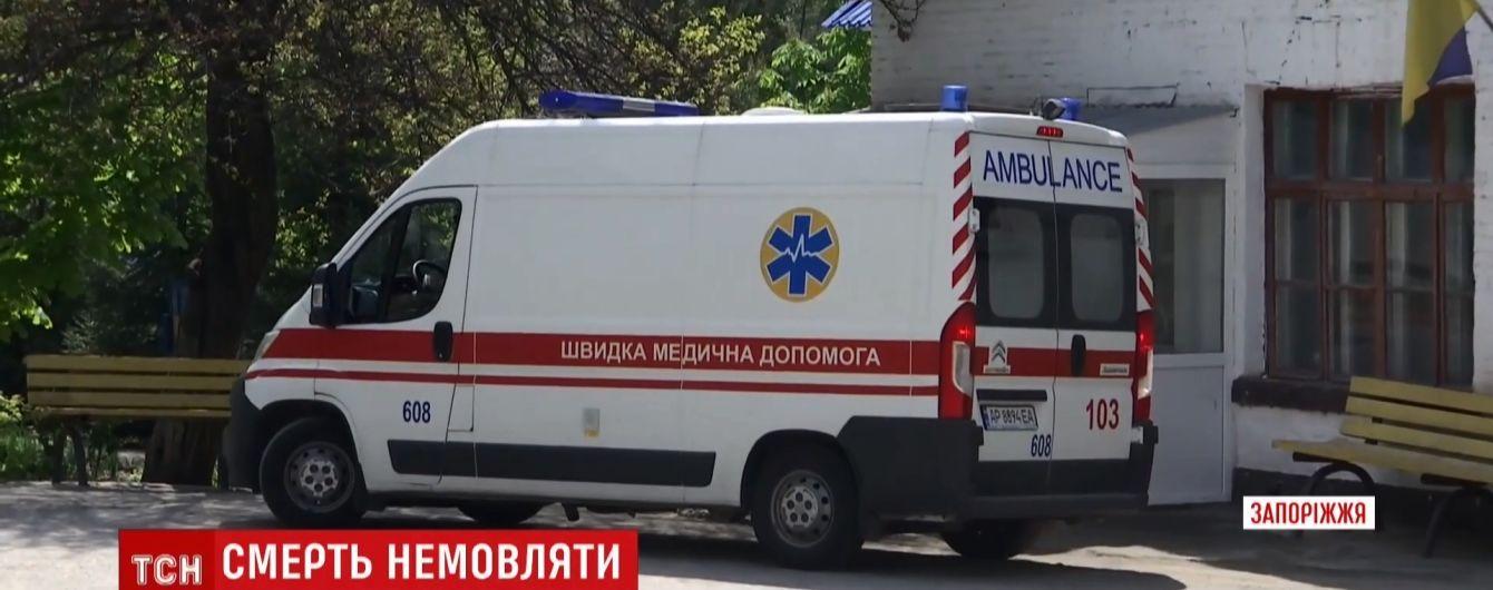 В инфекционной больнице Запорожья от неизвестной болезни умер младенец
