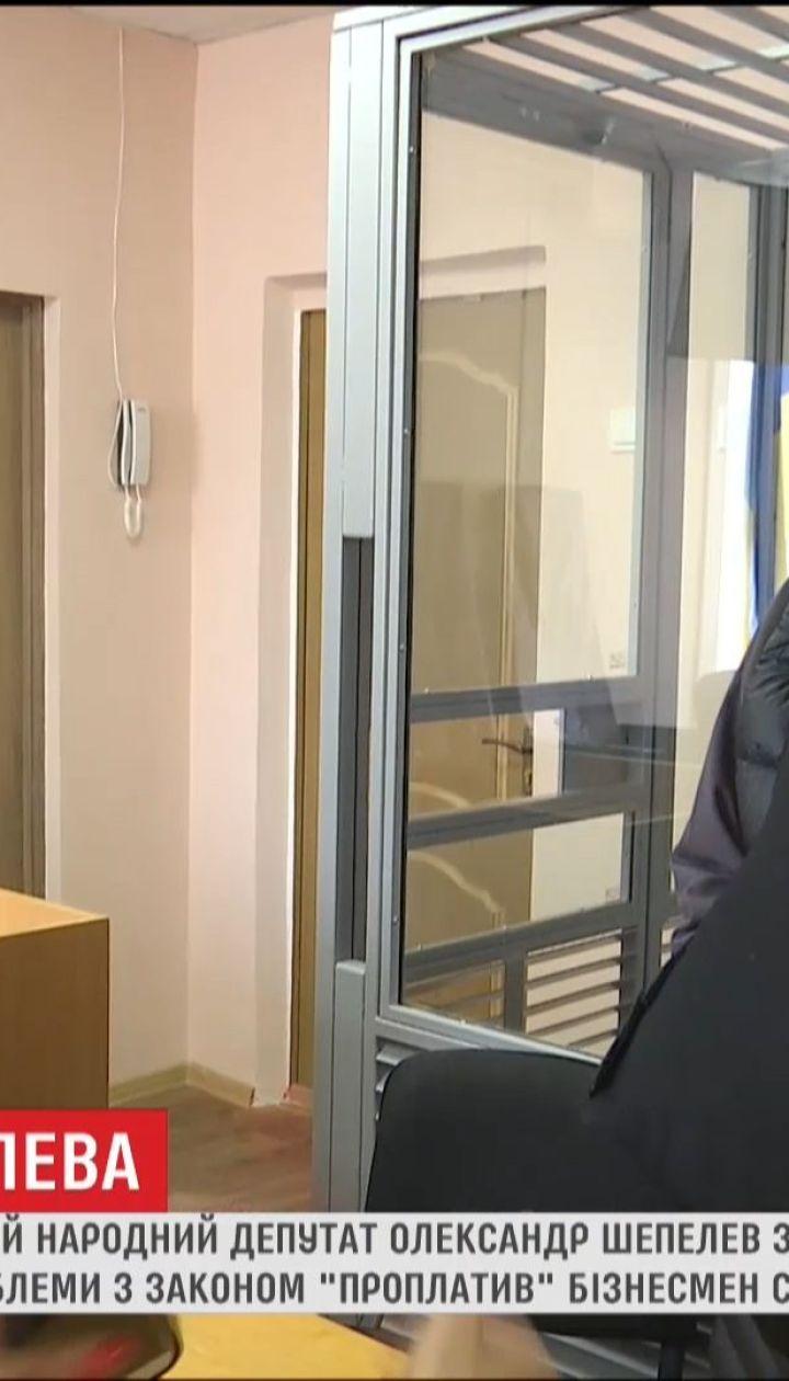 Заарештований колишній нардеп Олександр Шепелев заперечує співпрацю з ФСБ