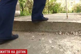 Угрожающий Киев: крупнейшим городом страны опасно передвигаться людям с нарушениями зрения