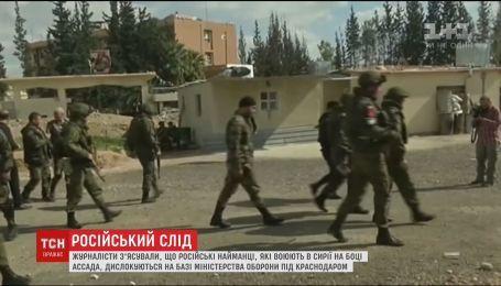 Журналісти інформагенції Reuters виявили в Росії військову базу найманців