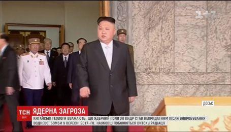 Китайські вчені пояснили, чому лідер КНДР раптово відмовився від ядерних розробок