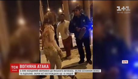 У столиці Перу невідомий у автобусі облив бензином жінку та підпалив