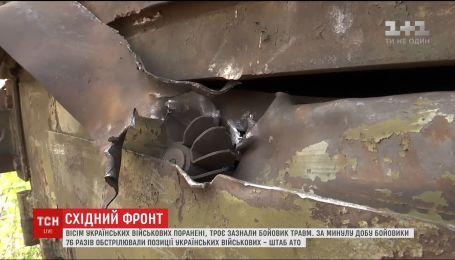 Боевики не прекращают обстрелы украинских позиций