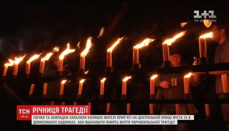 В годовщину взрыва ЧАЭС жители Припяти и работники станции зажгли свечи и лампадки